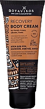 Düfte, Parfümerie und Kosmetik Regenerierende Creme für Hände, Knie, Ellbogen und Fersen - Botavikos Recovery Body Cream
