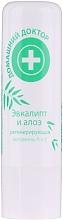 Düfte, Parfümerie und Kosmetik Antiseptischer Lippenbalsam mit Eukalyptus und Aloe Vera - Hausarzt
