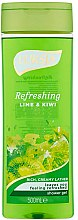 "Düfte, Parfümerie und Kosmetik Duschgel ""Limette & Kiwi"" - Luksja Refreshing Lime & Kiwi Shower Gel"