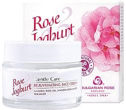 Düfte, Parfümerie und Kosmetik Verjüngende Gesichtscreme mit natürlichem Rosenöl, Rosenwasser und Joghurt - Bulgarian Rose Rose & Joghurt Rejuvenating Face Cream