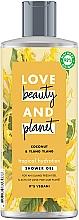 Düfte, Parfümerie und Kosmetik Feuchtigkeitsspendendes Duschgel mit Kokosöl und Ylang-Ylang - Love Beauty&Planet Coconut Oil & Ylang Ylang Vegan Shower Gel