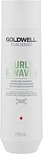 Düfte, Parfümerie und Kosmetik Feuchtigkeitsspendendes Shampoo für lockiges und welliges Haar - Goldwell Dualsenses Curls & Waves Hydrating Shampoo