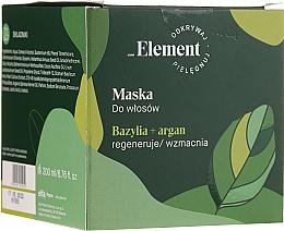 Düfte, Parfümerie und Kosmetik Kräftigende Maske gegen Haarausfall - _Element Basil Strengthening Anti-Hair Loss Mask