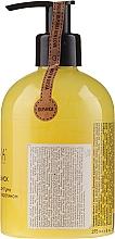 Shampoo mit Keratin für mehr Glanz - Dushka — Bild N2