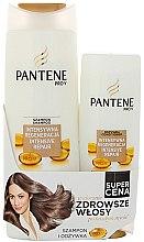 "Düfte, Parfümerie und Kosmetik Set ""Intensivpflege"" - Pantene Pro-V Repair and Protect (Shampoo/400ml + Haarspülung/200ml)"