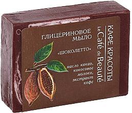 Düfte, Parfümerie und Kosmetik Glycerinseife The Chocolate - Le Cafe de Beaute Glycerin Soap