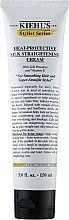 Düfte, Parfümerie und Kosmetik Glättende Anti-Frizz Haarcreme mit Hitzeschutz - Kiehl`s Stylist Series Heat-Protective Silk Straightening Cream