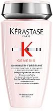 Düfte, Parfümerie und Kosmetik Stärkendes Shampoo - Kerastase Genesis Anti Hair-Fall Fortifying Shampoo