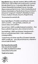 Mundwasser mit Salbei - Dr. Hauschka Med Sage Mouthwash — Bild N2