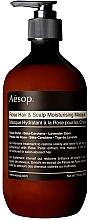 Düfte, Parfümerie und Kosmetik Feuchtigkeitsspendende Haar- und Kopfhautmaske - Aesop Rose Hair & Scalp Moisturising Mask