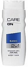 Düfte, Parfümerie und Kosmetik 2in1 Duschgel für Körper und Haar - Care On Basic Gel Shower