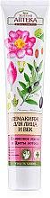 Düfte, Parfümerie und Kosmetik Make-up Entferner mit Olivenöl und Lotusblütenextrakt - Green Pharmacy