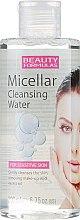 Düfte, Parfümerie und Kosmetik Mizellen-Reinigungswasser für empfindliche Haut - Beauty Formulas Micellar Cleansing Water