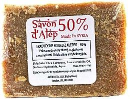 Düfte, Parfümerie und Kosmetik Aleppo-Seife - Avebio Aleppo Soap 50%