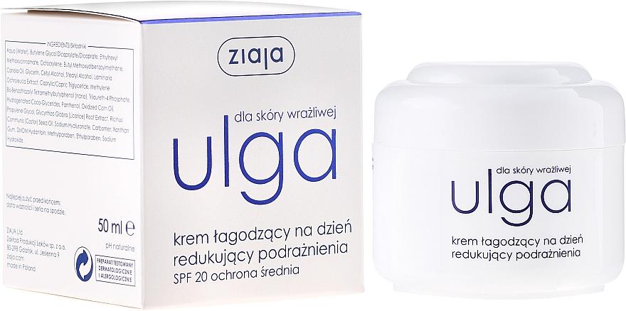 Beruhigende Tagescreme für das Gesicht gegen Reizungen - Ziaja Face Cream Soothing Day — Bild N1