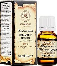 Düfte, Parfümerie und Kosmetik Ätherisches Öl Bitterorange - Aromatika