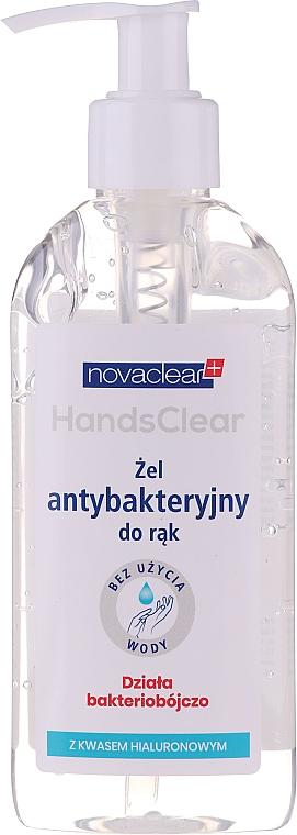 Antibakterielles Handreinigungsgel mit Hyaluronsäure - Novaclear Hands Clear — Bild N1