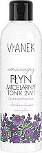 Düfte, Parfümerie und Kosmetik Feuchtigkeitsspendende Mizellen-Reinigungslotion - Vianek Fluid Micellar Lotion