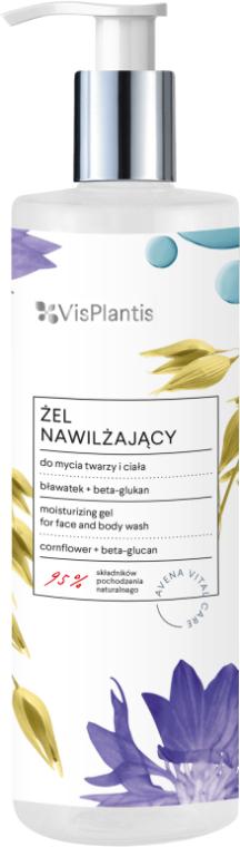 Feuchtigkeitsspendendes Reinigungsgel für Gesicht und Körper - Vis Plantis Avena Vital Care Moisturizing Gel For Face And Body Wash
