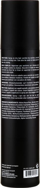 Hitzeschutzspray für alle Haartypen - SexyHair StyleSexyHair 450° Headset Heat Defense Setting Spray — Bild N2
