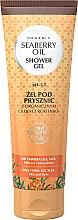 Düfte, Parfümerie und Kosmetik Duschgel mit Bio Sanddornöl - GlySkinCare Organic Seaberry Oil Shower Gel