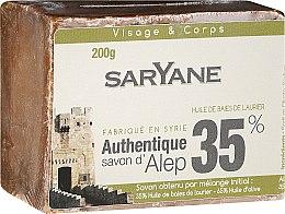 Düfte, Parfümerie und Kosmetik Aleppo Seife mit 35% Lorbeeröl - Saryane Authentique Savon DAlep 35%