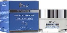 Düfte, Parfümerie und Kosmetik Anti-Falten Gesichtscreme - Ava Laboratorium Peptide Lift Cream