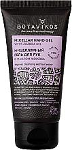 Düfte, Parfümerie und Kosmetik Mizellen-Handreinigungsgel mit Jojobaöl - Botavikos