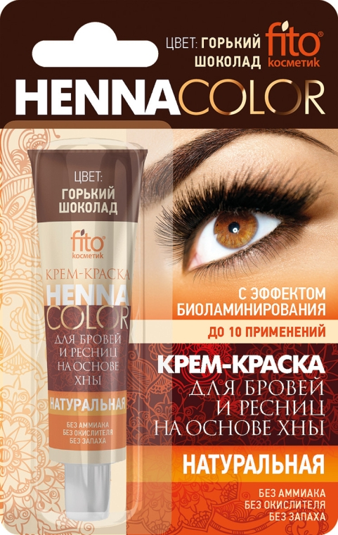 Henna für Augenbrauen und Wimpern - Fito Kosmetik Henna Color