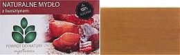 Düfte, Parfümerie und Kosmetik Naturseife mit Bernstein - Powrot do Natury Natural Soap Amber
