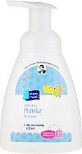Düfte, Parfümerie und Kosmetik Milder Reinigungsschaum für Babys und Kinder - Skarb Matki Delicate Foam For Babies
