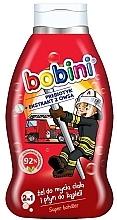 Düfte, Parfümerie und Kosmetik 2in1 Duschgel und Schaumbad Superheld - Bobini