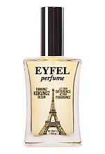 Düfte, Parfümerie und Kosmetik Eyfel Perfume H-26 - Eau de Parfum