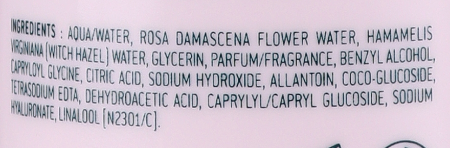Sanfte Gesichtslotion mit Rosenblättern - Nuxe Gentle Toning Lotion With Rose Petals — Bild N3