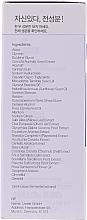 Seboregulierendes Gesichtsessenz-Serum für Problemhaut - Isoi Acni Dr. 1st Oil Control Clearing Essence — Bild N3
