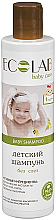 Düfte, Parfümerie und Kosmetik Sanftes Babyshampoo 1+ Jahre - ECO Laboratorie Baby Shampoo