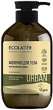 Düfte, Parfümerie und Kosmetik Feuchtigkeitsspendende Körpermilch mit Kaktus- und Avocadoblume - Ecolatier Urban Body Milk