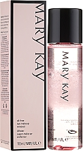 Mary Kay TimeWise Oil Free Eye Make-up Remover - Ölfreier Augen-Make-Up Entferner  — Bild N3