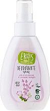 Düfte, Parfümerie und Kosmetik Körperspray mit Lavendel und Geranie - Ekos Personal Care