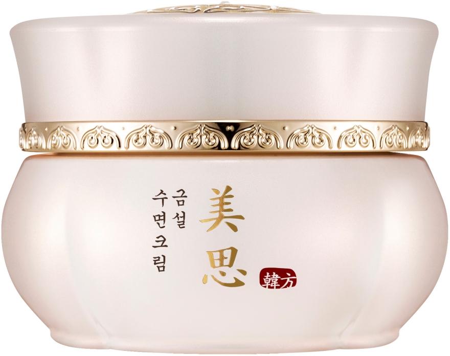 Anti-Aging Nachtcreme für das Gesicht mit fernöstlichen Kräutern und Nephritenwasser - Missha Misa Geum Sul Overnight Cream