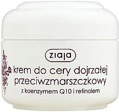 Düfte, Parfümerie und Kosmetik Anti-Falten Gesichtsreme mit Coenzym Q10 und Retinol - Ziaja Face Cream