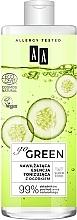 Düfte, Parfümerie und Kosmetik Feuchtigkeitsspendende und tonisierende Gesichtsessenz mit Gurke - AA Go Green