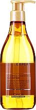 Düfte, Parfümerie und Kosmetik Feuchtigkeitsspendendes Shampoo mit Glyzerin und Kokosöl - L'Oreal Professionnel Nutrifier Shampoo