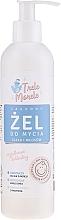 Düfte, Parfümerie und Kosmetik Baby Duschgel für Körper und Haaren - E-Fiore Trele Morele Baby Gel For Washing The Body And Hair