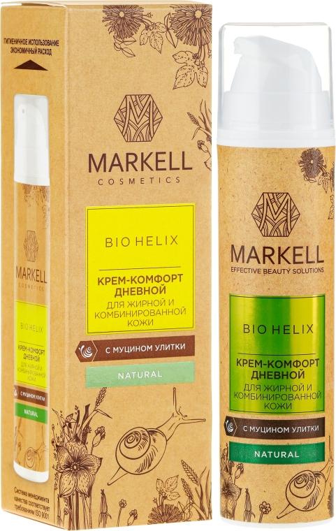 Organische Tagscreme für fettige Haut mit Schneckenextrakt - Markell Cosmetics Bio-Helix Day Cream