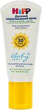 Düfte, Parfümerie und Kosmetik Sonnenschutzcreme für Kinder SPF 30 - HiPP Babysanft Cream