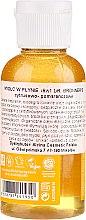 18in1 Flüssige Hand- und Körperseife mit Zitrus-Orange - Dr. Bronner's 18-in-1 Pure Castile Soap Citrus & Orange — Bild N2