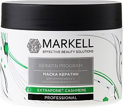 Düfte, Parfümerie und Kosmetik Intensiv regenerierende Haarmaske mit Keratin - Markell Cosmetics Keratin Program