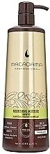 Düfte, Parfümerie und Kosmetik Feuchtigkeitsspendendes Shampoo mit Macadamia und Arganöl - Macadamia Natural Oil Nourishing Moisture Shampoo