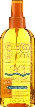 Düfte, Parfümerie und Kosmetik Sonnenschutzöl mit Jasmin SPF 30 - Lirene Sun Care Oil SPF30